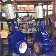GZ644TC耐磨气力输灰陶瓷阀