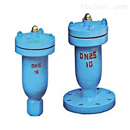 QB2-10-法兰双口快速排气阀