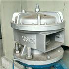 自動卸荷式啓動閥 DN150 PN1.0MPA