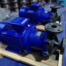 CQF塑料磁力驅動泵