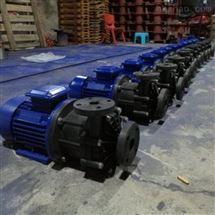 小型塑料磁力驱动泵CQF型工程塑料磁力泵