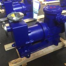 ZCQ係列自吸式磁力驅動離心泵
