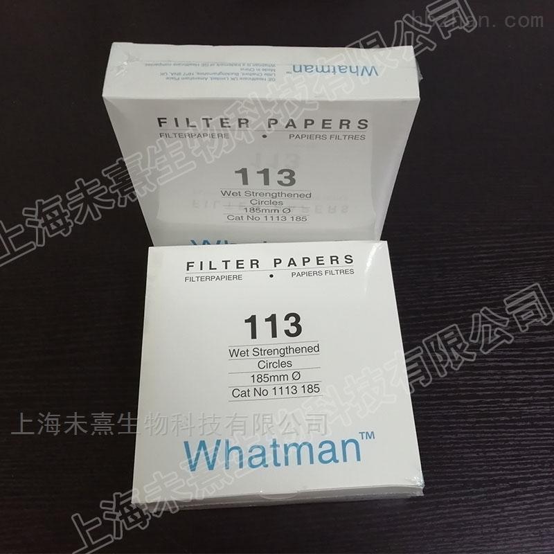 沃特曼直径185mm GR113湿强级定性滤纸