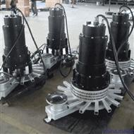 QXB2.2铸件式潜水曝气机
