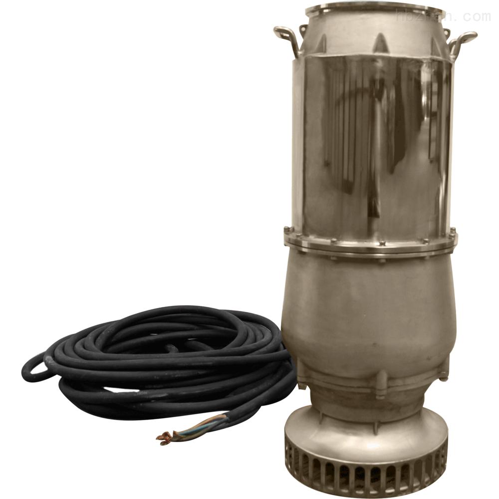 便携式潜水斜流泵