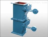 ZJSXF-I/IIZJSXF-I/II重锤式锁气卸灰阀厂家直销供应
