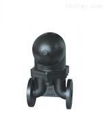 SFT43HSFT43H杠杆浮球式蒸汽疏水阀