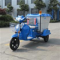 電動三輪保潔車