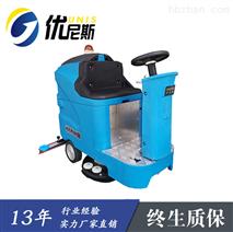 驾驶式全自动洗地机江苏驾驶型洗地车厂家