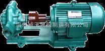 KCB不锈钢防爆齿轮泵,铜齿轮油泵
