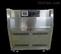 紫外光耐气候试验箱  高天专业试验箱