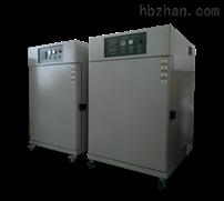 高干燥高温环境模拟测试箱