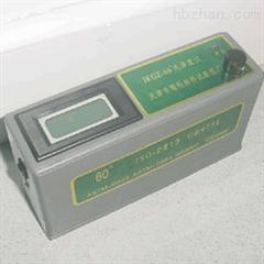 便携式光泽度仪JKGK-1型(三角度)
