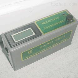 镜向光泽度仪JKGZ-60型(单角度)