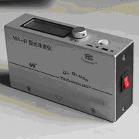 光泽度仪MN60-D型(金属涂料两用)