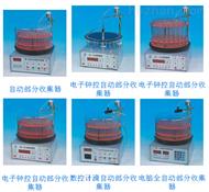 自动部份收集器DBS-100-LCD型