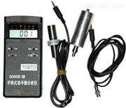 手持式动平衡分析仪TB-2000B型
