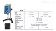 NDJ-8S數顯粘度計(精天)樹脂粘度計