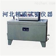 石家莊HY-84型水泥快速養護箱