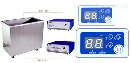 超声波清洗器SKF-36Y型
