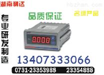 ACR320E~技术支持