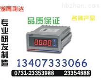 YH2000~认购