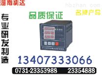 YH720~zui新价格