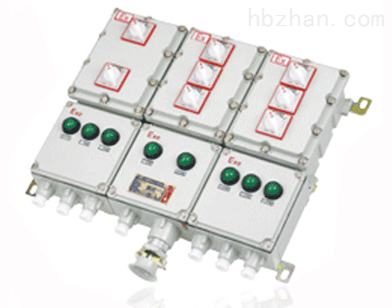 防爆照明配电箱BXM51-8K/10K/12K