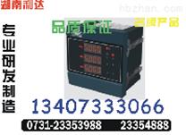 PD800H-K14~zui低价