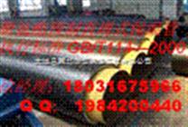 徐州市聚乙烯管