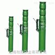 上海QJ型多级潜水泵|多级潜水泵