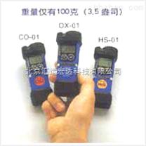 OX-01氧气检测仪