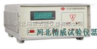 絕緣電阻測試儀河北石家莊產地廠家價格型號