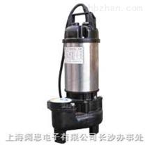 台湾川源水泵-VP系列沉水式涡流泵