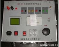 JBC-03微电脑继电保护测试仪