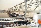 ZBXN型周邊傳動半橋式吸泥機