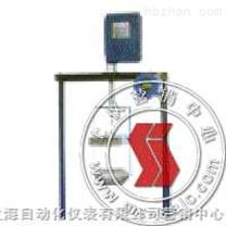 UHZ-11H-浮球液位计-上海自动化仪表五厂
