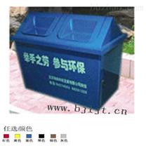 北京玻璃钢垃圾桶价格 玻璃钢垃圾箱 环卫玻璃钢垃圾桶-北京垃圾桶网