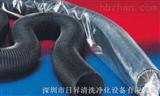 各种规格除尘器吸尘软管
