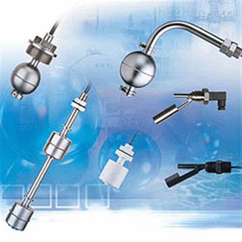 广东液位计连杆浮球液位开关水位控制器