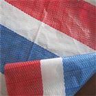 三色塑料彩条布主要用途