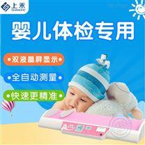医用婴儿量床SH-3008卧式婴儿秤