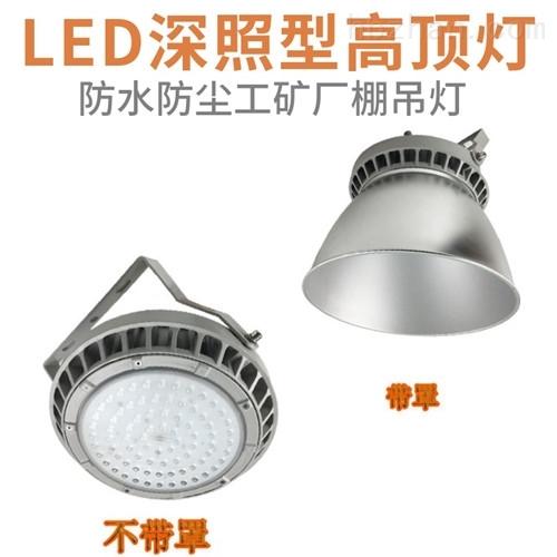 防水防尘防眨平台灯
