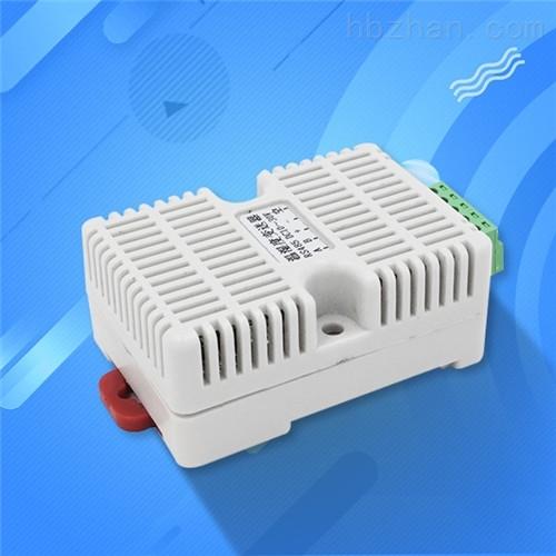 485型温湿度传感器机房大棚仓库RS485