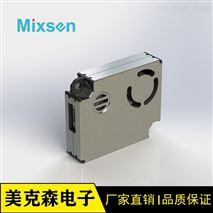 MIX6071激光pm2.5粉尘颗粒物传感器