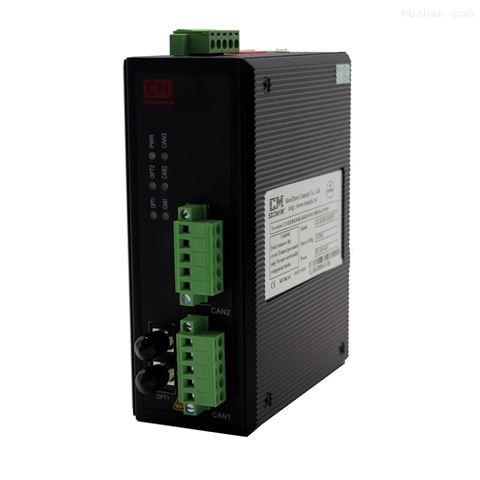 讯记CAN总线光纤模块/报警主机专版