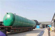 WSZ贵州安顺养殖场污水处理设备厂家供货