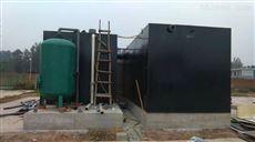 WSZ吉林辽源污水处理设备设备参数