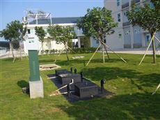 WSZ福建省宁德市医院污水处理设备达标排放