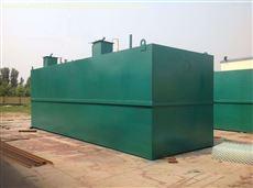 WSZ重庆污水设备生产厂家工艺方案